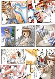 duel03.jpg